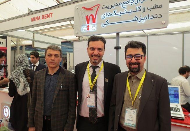 دکتر رضا اکبریان و دکتر کاظمی