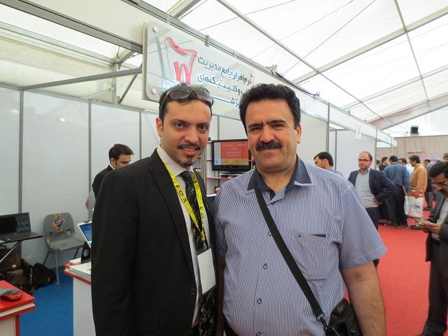 دکتر مسعود کریمی ( کلینیک آراز )